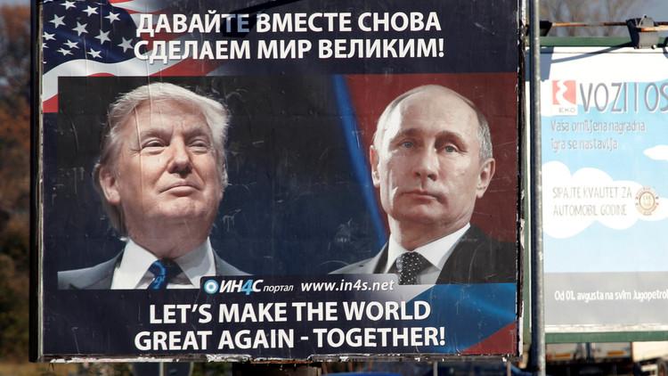 لافروف: مكالمة بوتين- ترامب كانت حديث رجل لرجل