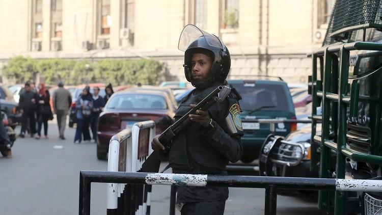 مصر.. قضية