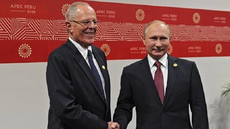 روسيا وبيرو تتفقان على زيادة التجارة بينهما
