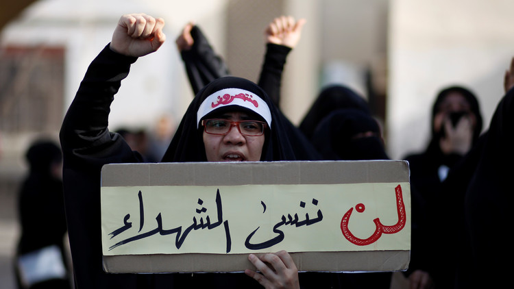 العفو الدولية: التعذيب في السجون البحرينية مستمر