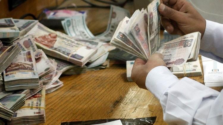 البنوك المصرية تجمع نحو 8 مليارات دولار