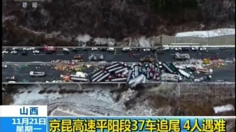 مصرع 4 أشخاص وجرح 40 جراء اصطدام 37 سيارة في الصين