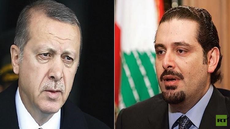 أردوغان يهنئ الحريري