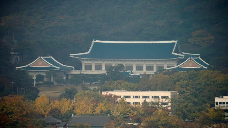 إدارة الرئاسة في كوريا الجنوبية اشترت لمساعدي الرئيسة حبوب الفياغرا
