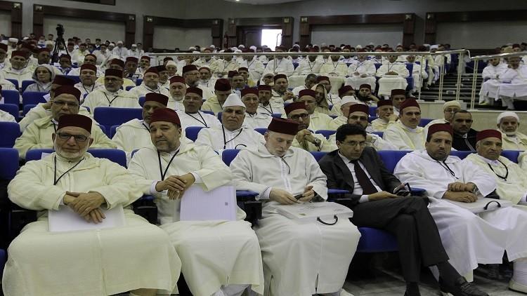 علماء المغرب في مواجهة التطرف الديني
