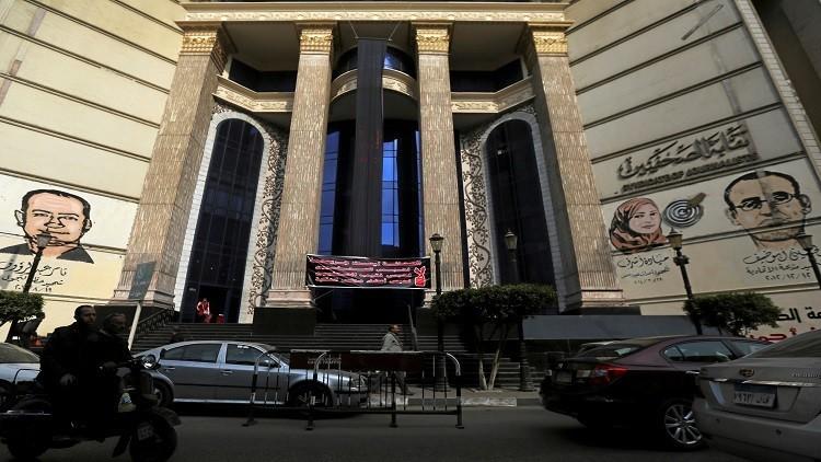 جدل في مصر حول حرية الصحافة وحبس الصحافيين