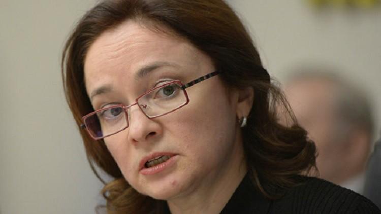 المركزي الروسي: بلوغ برميل النفط 25 دولارا ليس كارثيا