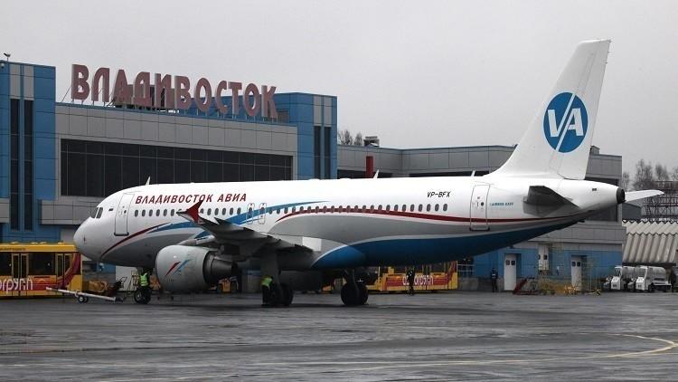 سنغافورة تستثمر في مطار فلاديفوستوك الروسي