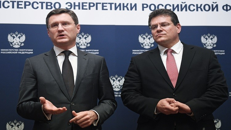 برعاية أوروبية.. لقاء روسي أوكراني مرتقب لحل قضية الغاز