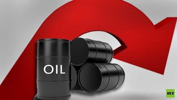 النفط ينخفض بنسبة1.1%