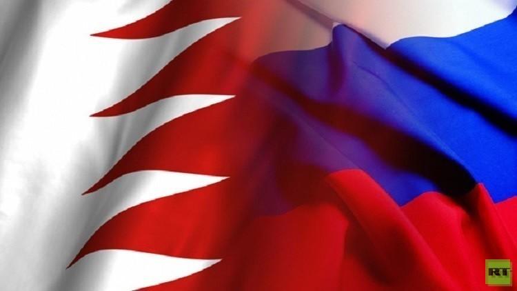 وفد اقتصادي-سياسي روسي إلى البحرين
