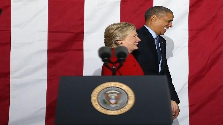 أوباما هو من أقنع كلينتون بالإقرار بهزيمتها