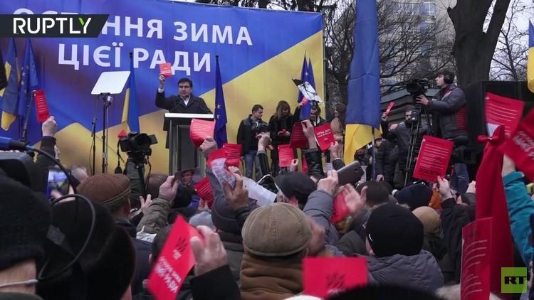 سآكاشفيلي يقود تظاهرة في كييف لحل الرادا الأوكراني