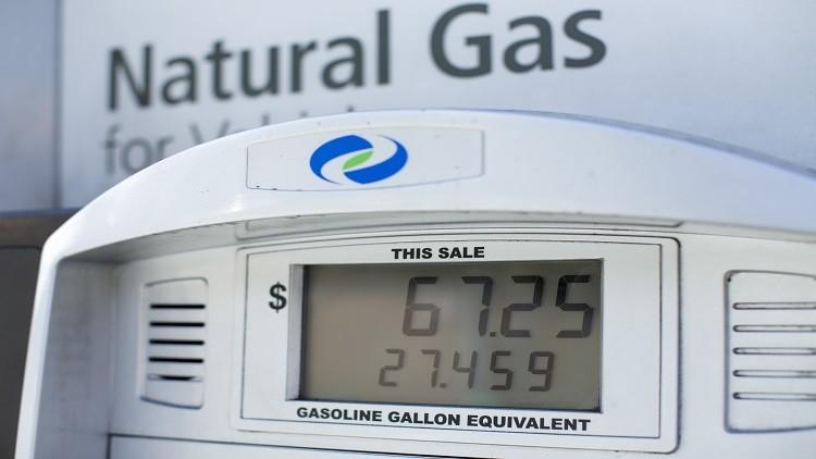 ظاهرة يشهدها قطاع الغاز الأمريكي لأول مرة في 60 عاما