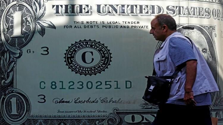 مصر تخطط لاقتراض 2.5 مليار دولار في يناير