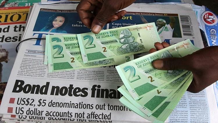 زيمبابوي تفاجئ العالم بعملة تعادل الدولار الأمريكي