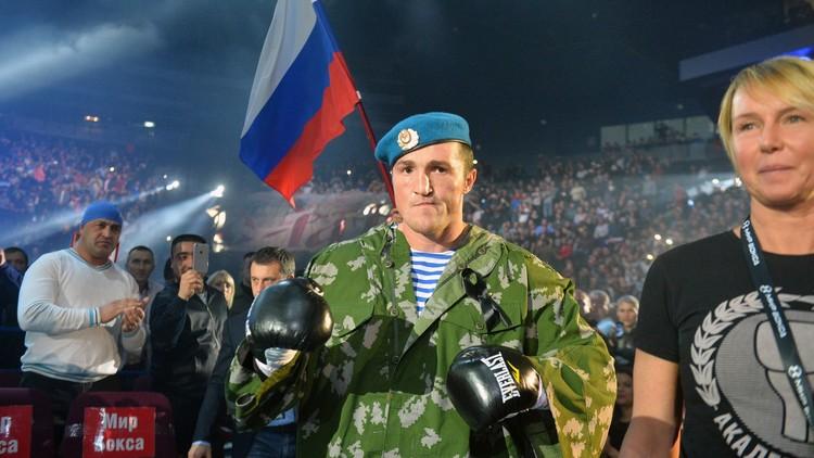 مواجهة روسية