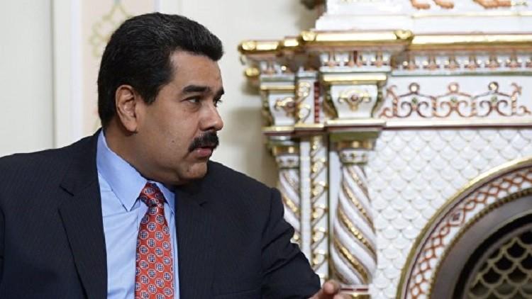 مادورو يعلن بداية نهاية الرأسمالية