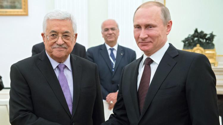 بوتين يؤكد لعباس موقف موسكو من القضية الفلسطينية