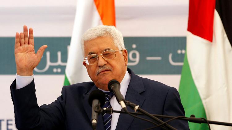 مؤتمر فتح السابع ينتخب الرئيس عباس قائدا عاما للحركة