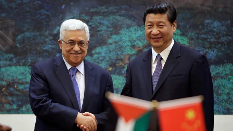 الصين تدعو لإعطاء الأولوية لحل القضية الفلسطينية