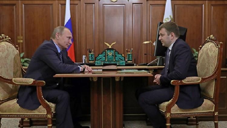 تعيين وزير جديد للتنمية الاقتصادية في روسيا