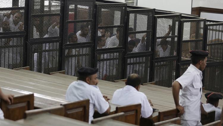 محكمة عسكرية مصرية تقضي بالمؤبد على عشرات المتهمين