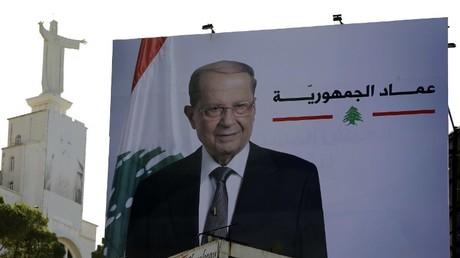 صورة ميشال عون في بيروت