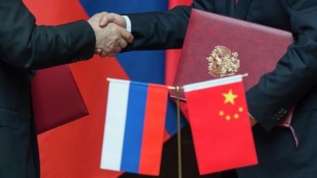 إنشاء صندوق استثمار روسي- صيني جديد