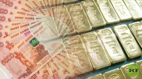 زيادة احتياطات روسيا الدولية 1.2% خلال أسبوع