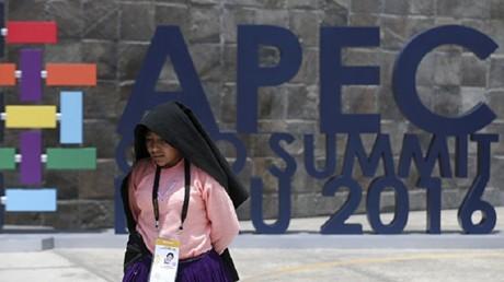 منتدى التعاون الاقتصادي لدول آسيا والمحيط الهادئ