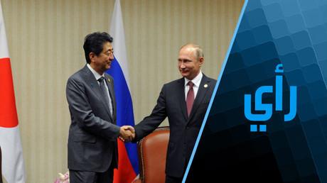 مناوشات عسكرية بين روسيا واليابان قبل زيارة بوتين لطوكيو