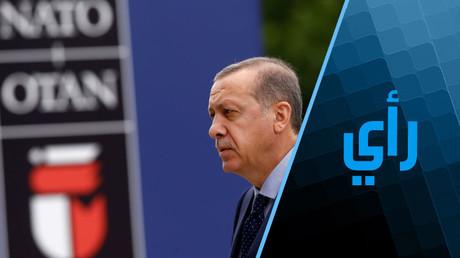هل يمكن لتركيا أن تنسحب فعلا من الناتو وتكفر بالاتحاد الأوروبي؟!