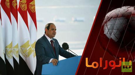 القبضة المصرية.. في ميزان الميدان السوري