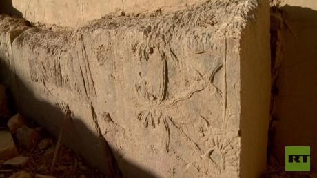 نمرود شاهد تاريخي على همجية
