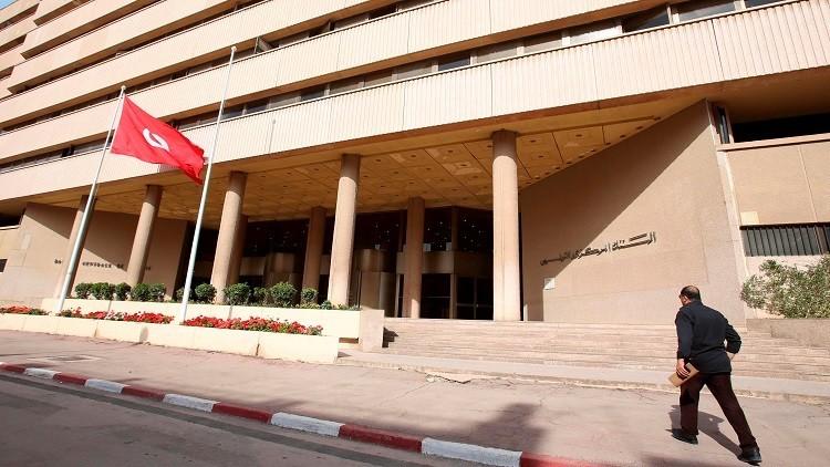 المركزي التونسي يبقي سعر الفائدة دون تغيير