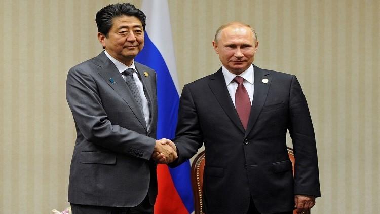 روسيا واليابان تؤسسان صندوقا استثماريا بنحو مليار دولار
