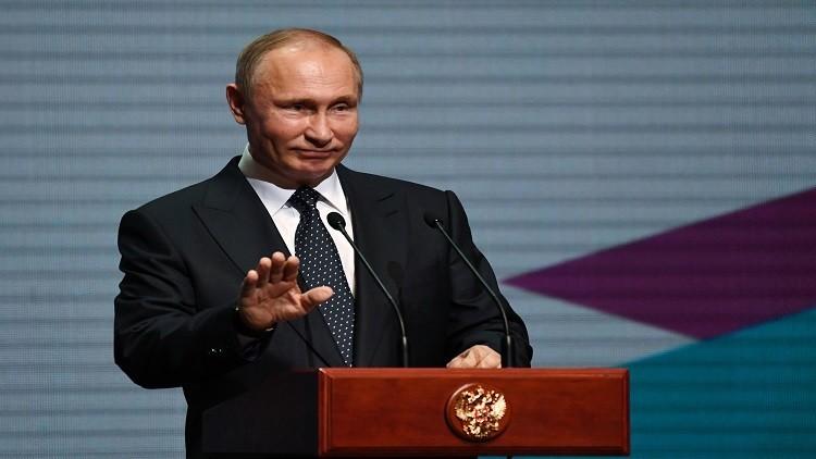 بوتين يشيد بذكاء ترامب