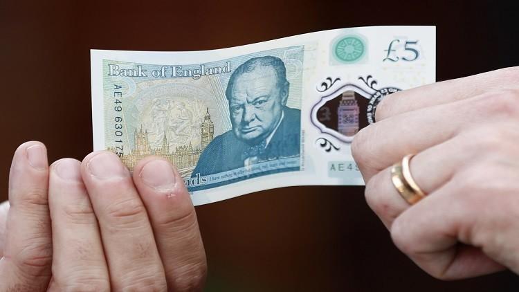 مقهى في بريطانيا يرفض التعامل بورقة الـ5 جنيهات
