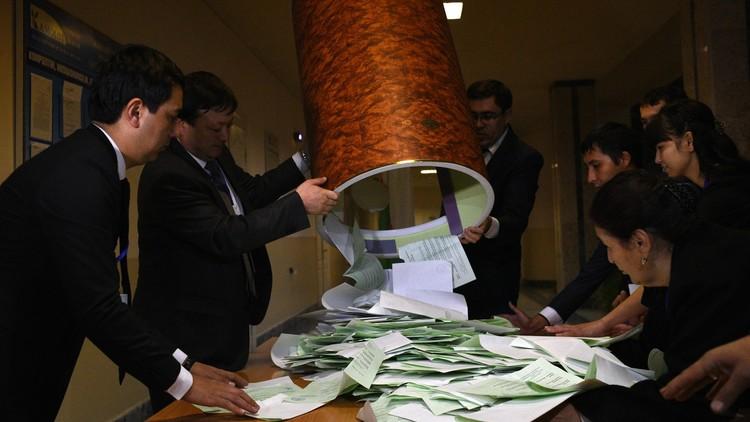 بدء فرز الأصوات في انتخابات رئاسة أوزبكستان