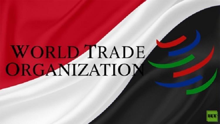 بريطانيا تعد شروطا جديدة لدخول منظمة التجارة العالمية