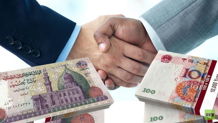 المركزيان الصيني والمصري يتفقان على تبادل العملات