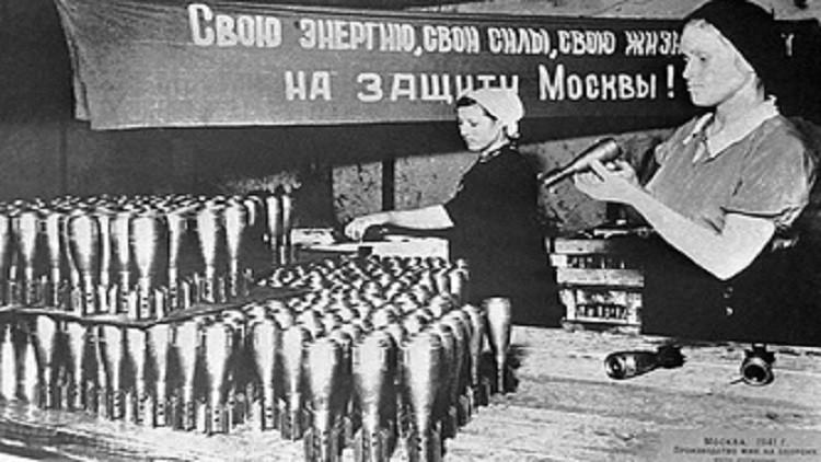 معرض مكرس لموقعة موسكو يفتح أبوابه
