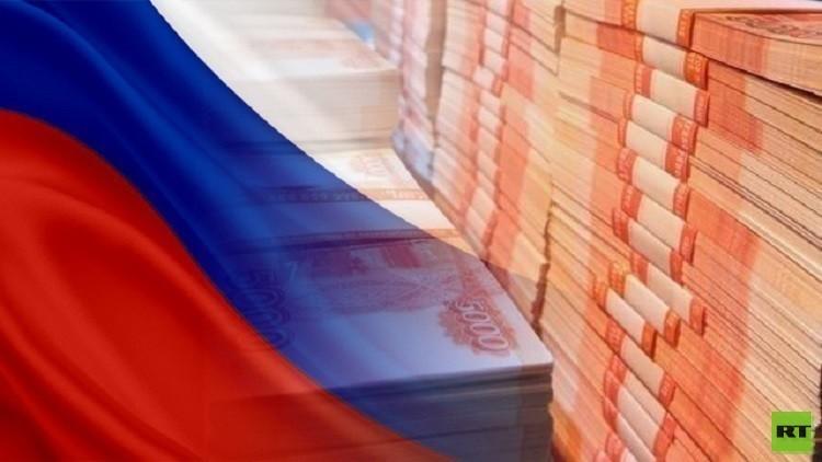 تراجع التضخم في روسيا إلى 5.8% على أساس سنوي