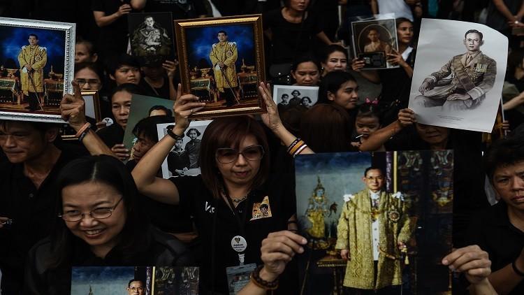 تايلاند تحقق مع