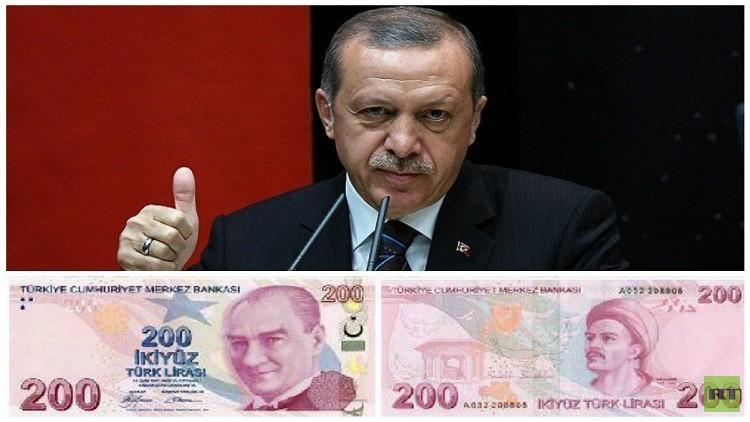 أردوغان ينجح بدعم الليرة التركية