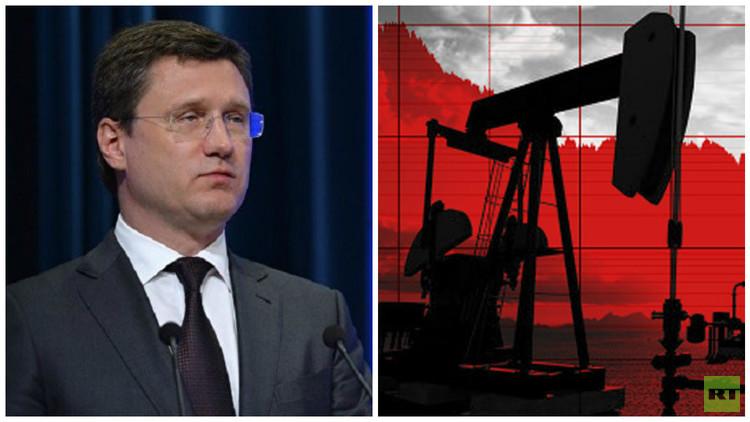 الجدول الزمني لخفض روسيا إنتاج النفط سيعلن بعد اجتماع
