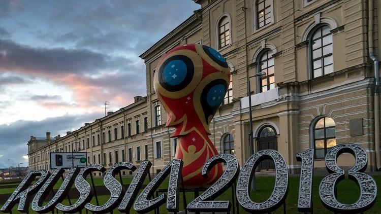 وثيقة خاصة لحضور مباريات كأس القارات 2017 وكأس العالم 2018