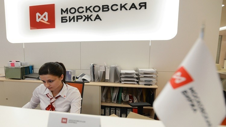 بورصة موسكو تسجل مستوى تاريخيا