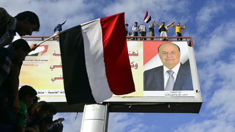 الرئاسة اليمنية ترفض الضغوط الأمريكية